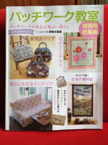 Japans magazine