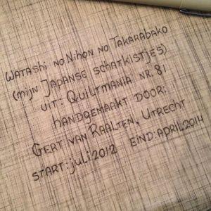 Quiltlabel