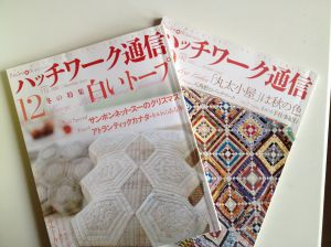 Patchwork & Quilt Tsushin magazines