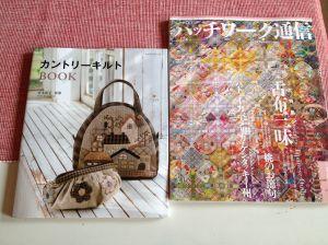 Japans boek en Patchwork Tsushin