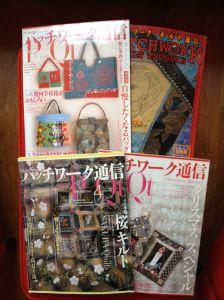 Patchwork Tsushin magazines