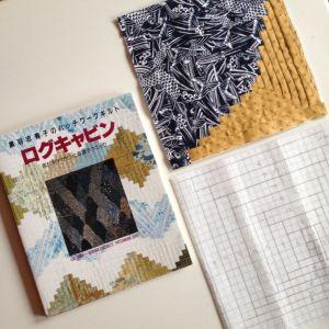 Boek van Kuroha Shizuko