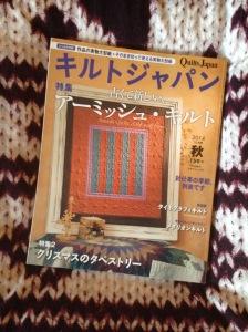 QuiltsJapan156